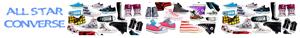Παπούτσια All Star Converse